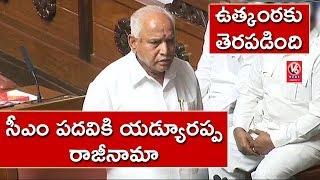 Karnataka CM BS Yeddyurappa Resigns ahead of Floor Test. V6 IOS App...