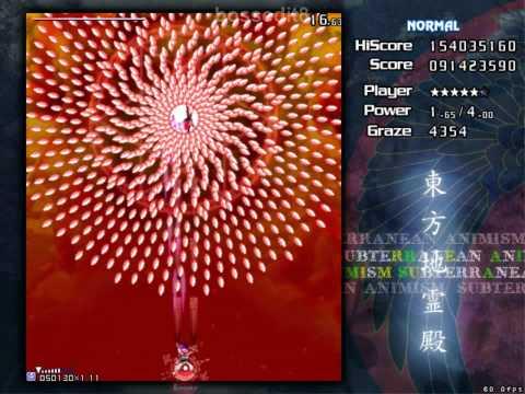Touhou 11 ~ Subterranean Animism playthrough - Reimu A [Normal]