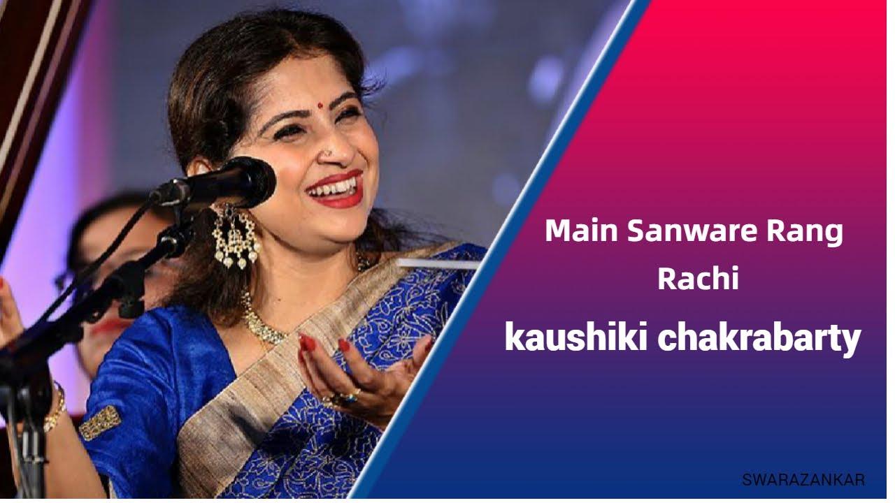 Download Kaushiki Chakraborty
