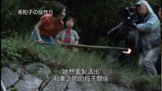 """《第八日的蟬》女主角之一-永作博美在劇中飾演誘拐小薰的嫌犯""""希和子"""",..."""