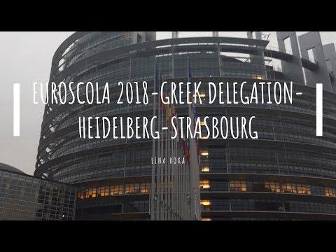 Strasbourg-Heidelberg || Euroscola 2018 || Greek Delegation