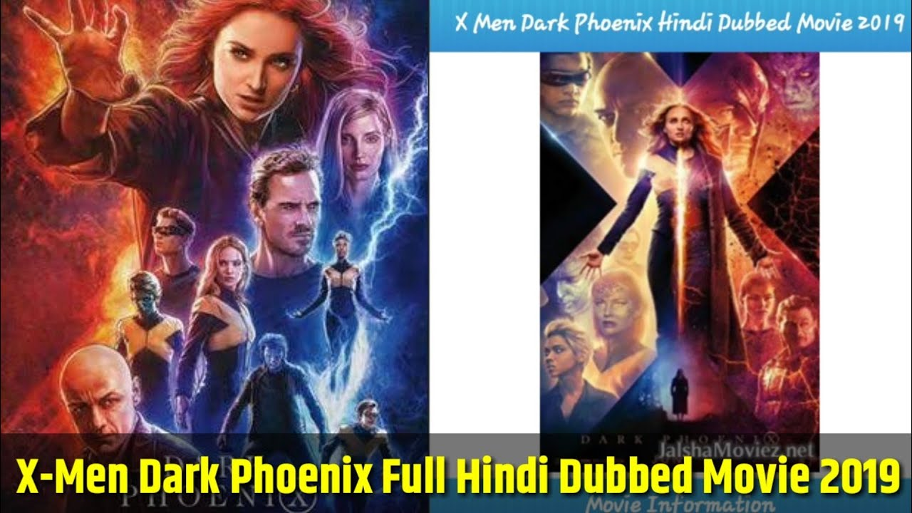 Download How to download X-Men  Dark Phoenix Full Hd Movie in Hindi 2019 100% Working Trick