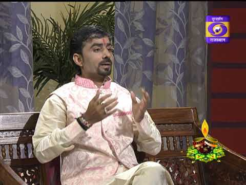 Dharti Dhora Ri Laxminaryan Pathak Goverdhan day DD RAJASTHAN