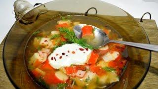 СУП С КРАБОВЫМИ ПАЛОЧКАМИ. Диетический суп с куриной грудкой и крабовыми палочками. Рецепт супа.