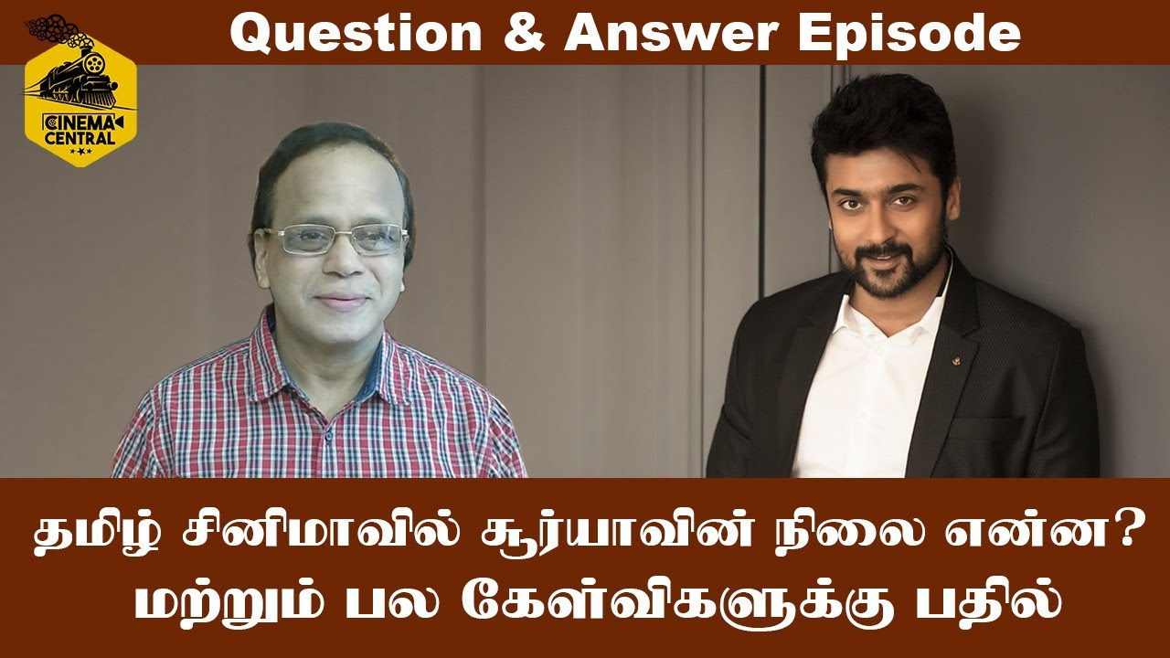 Suriya's current status in Tamil Cinema & other questions answered | Dr. G. Dhananjayan