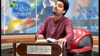 Ami Tomay Jato Suniyechilem Gaan - Debangshu Mukherjee