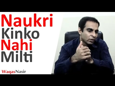 Naukri/Job Kinko Nahi Milti? | JOBLESS -By Qasim Ali Shah  | In Urdu