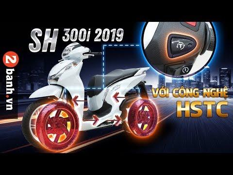 HSTC Là Gì Làm Cho SH300i 2019 đáng Mua đến Vậy | 2banh