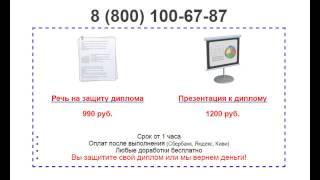 Дипломная презентация по бухгалтерскому учету и аудиту основных средств