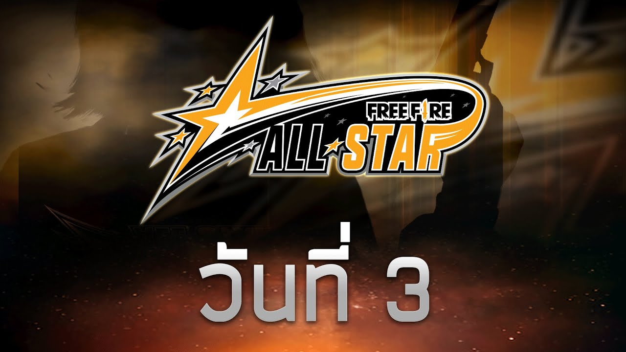 Free Fire All Star Day 3