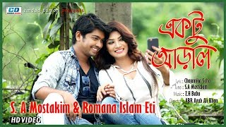Ektu Aral By S A Mostakim And Eti Mp3 Song Download