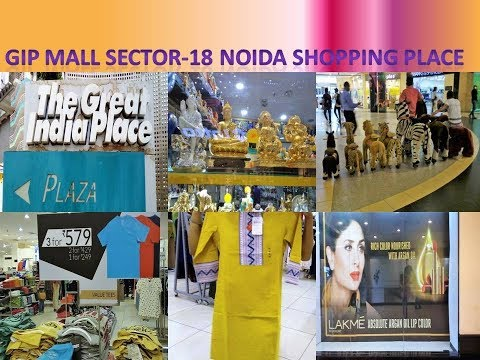 Great India Place Mall Noida, Sector 18 Shopping Place ,Kids Fun | nEw lighT