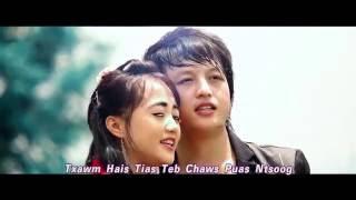 Hmong New Song 2018 - NENG YANG - Ua Tsaug Kev Hlub