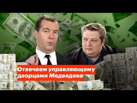 Он вам не Димон,а насквозь коррумпированный трусливый путинский суслик