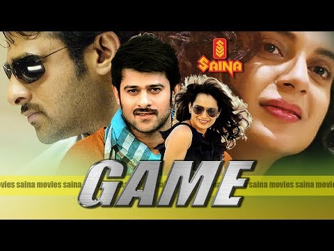 game malayalam dubbed movie prabhas kangna ranaut romantic action movie malayalam film movie full movie feature films cinema kerala hd middle trending trailors teaser promo video   malayalam film movie full movie feature films cinema kerala hd middle trending trailors teaser promo video