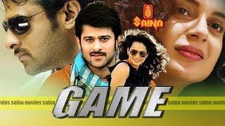 Game Malayalam Dubbed Movie | Prabhas | Kangna Ranaut | Romantic - Action Movie