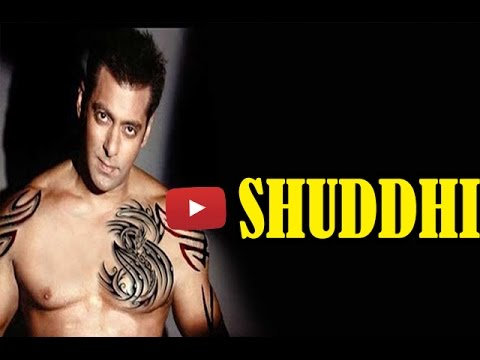 Salman Khan Thrown Out Of 'Shuddhi'