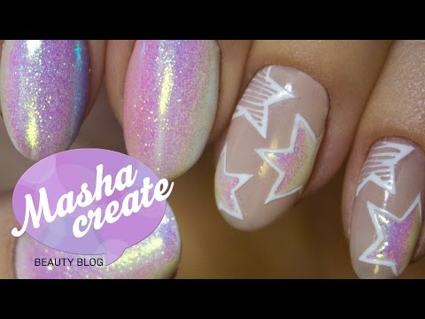 Ногти со звездочками