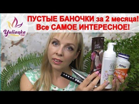 Makeup ✿ шампуни сульсена ☛ 100% оригинал ✿ бесплатная доставка ✿ лучший выбор и низкие цены ✿ заказывайте!