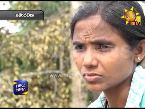 Relieve husband and her two children lost Chandani