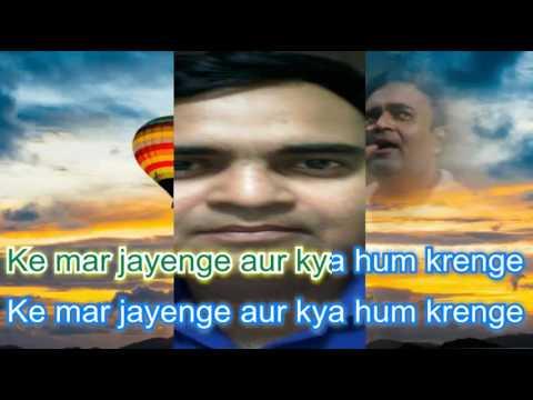 Tumeh Dil Se Kaise Juda Hum Karaoke only for male singer By Rajesh Gupta