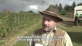 해외 농업다큐 제3부- 독일유기농업으로 본 우리유기농업…