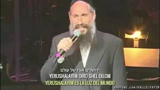 Baixar HASC 17: YERUSHALAYIM MEDLEY   CANTA: MORDECHAI BEN DAVID   C/sub