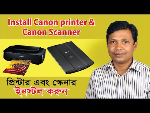 Canon Printer & Canon Scanner Set Up My Computer Essay Systems Bangla Tutorial