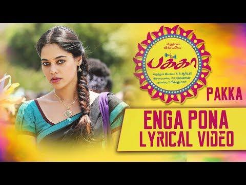 Enga Pona Lyrical Video | Pakka Tamil movie songs|Vikram Prabhu,Nikki Galrani,Bindu Madhavi|C Sathya