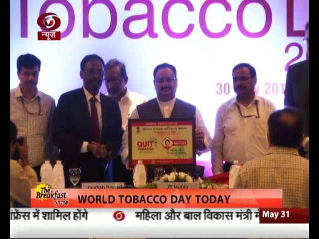 Union Health Minister JP Nadda on World No Tobacco Day