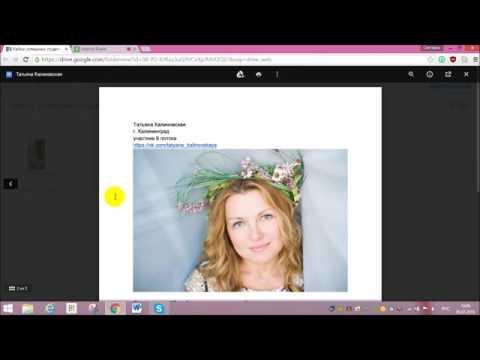 Дизайн интерьера - Онлайн видео уроки - бесплатно