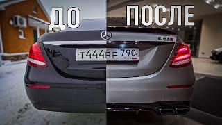 Переделали такси в E63s AMG