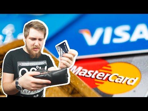tinkoff - Оформить кредитную карту