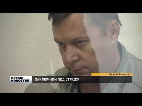 Двоих врачей арестовали в Нижнем Новгороде