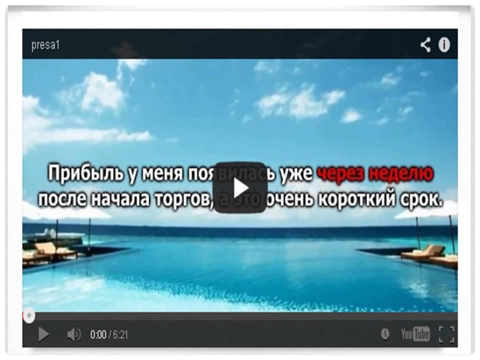 Стабильный Заработок 50000 Рублей на Полном | Стабильный Заработок на Автопилоте