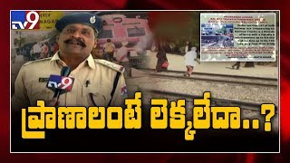 Railway track deaths: RPF launches awareness drive in Hyderabad