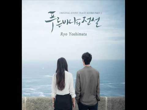 Yoshimata Ryo (요시마타 료) - The Last Time [푸른 바다의 전설 OST Score Part.1]