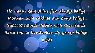 SO HIGH LYRICS – Sidhu Moose Wala Byg Byrd Latest Punjabi Song 2017