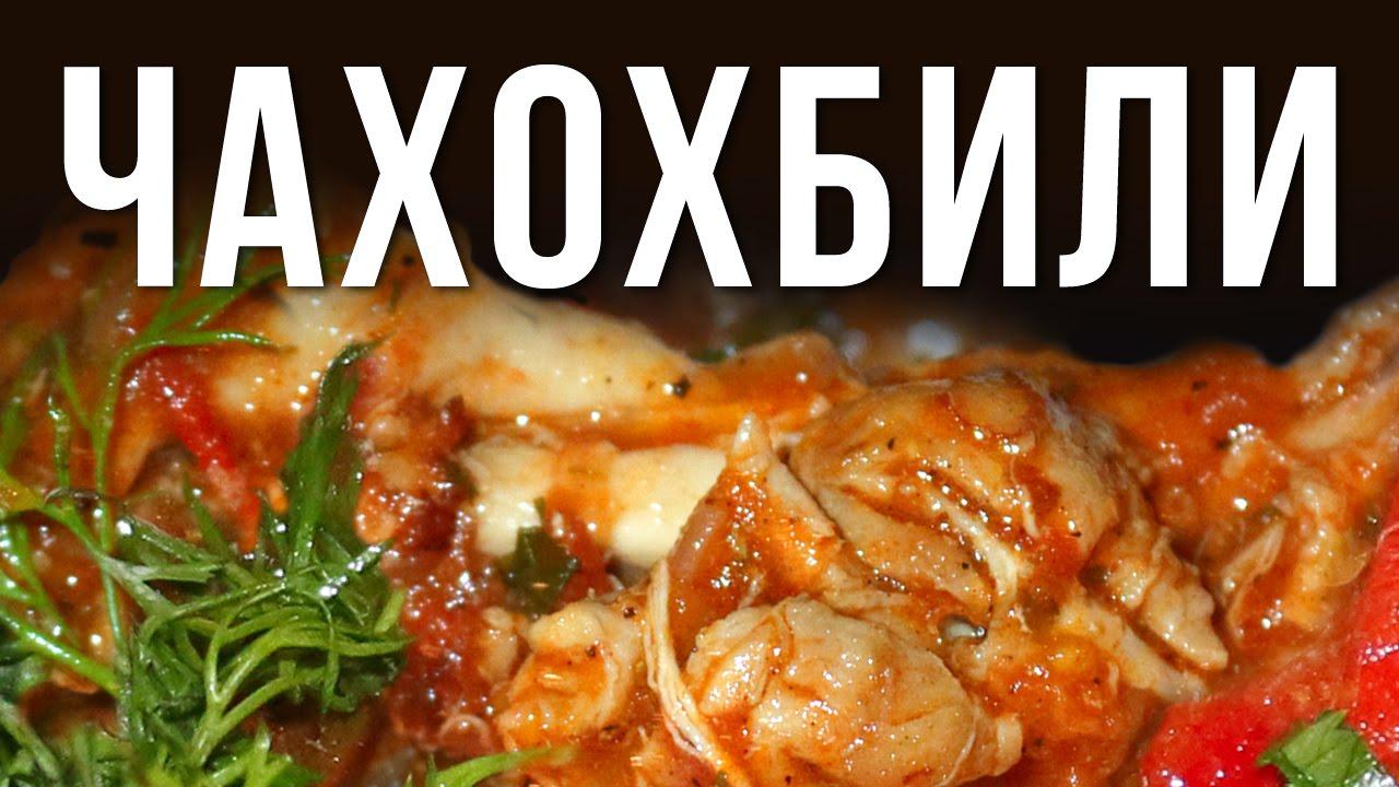 Блюда на костре в казане рецепты с фото
