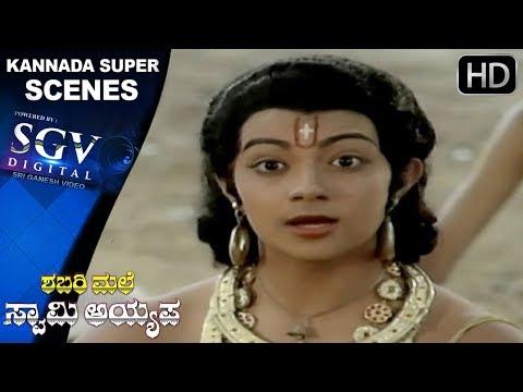 Kannada Super Scenes    Manikanta Vidhyabyasa Scenes   Sabarimale Swamy Ayyappa Kannada Movie
