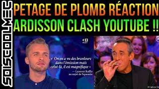 {RÉACTION} ARDISSON CLASH SQUEEZIE! YOUTUBE ET LA NOUVELLE GÉNÉRATION! PÉTAGE DE PLOMB! AVIS! TRASH!