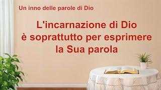 Cantico cristiano 2020 - L'incarnazione di Dio è soprattutto per esprimere la Sua parola