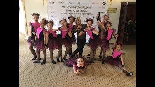 Школа танца Каскад   Гламурный бум, Блокнот Россошь