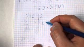 Задача №230. Математика 6 класс Виленкин.