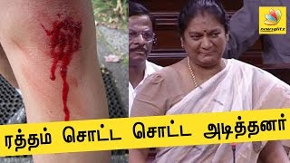 I was beaten and blood came in my leg : Sasikala Pushpa MP | Latest Tamil News