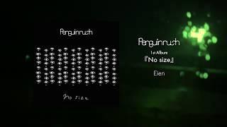 ペンギンラッシュ - Eien