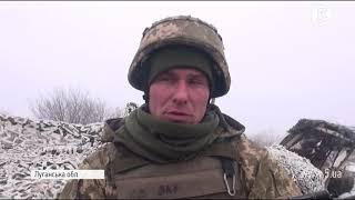 Бойовики намагаються повернути Новоолександрівку та Катеринівку