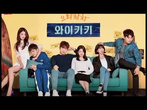 Laughter in Waikiki 으라차차 와이키키 guitar music (short version) edited