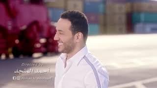عالموت معك ع الموت حسين الديك فيديو كليب❤بتشللل