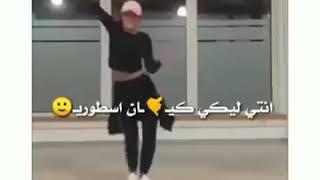 مهرجان انتى نورى انتى نجمه فى السماء بدورى 2019 -